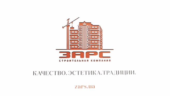 ZARS celebrates the 24th anniversary of its foundation!